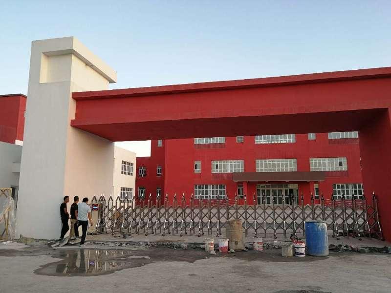呼图壁县第一小学