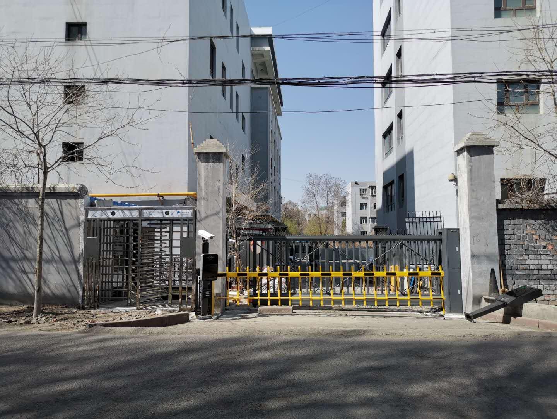 乌鲁木齐市幼儿师范专科学院