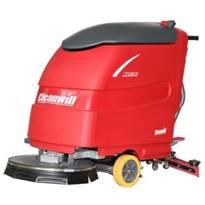 XD20手推式全自动洗地机