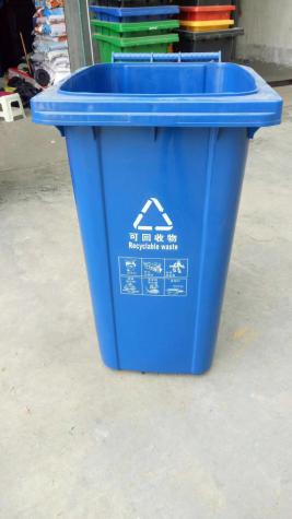 生活垃圾桶批发