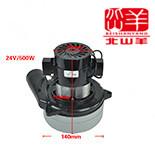 洗地机吸水电机纯铜线质量稳定耐用