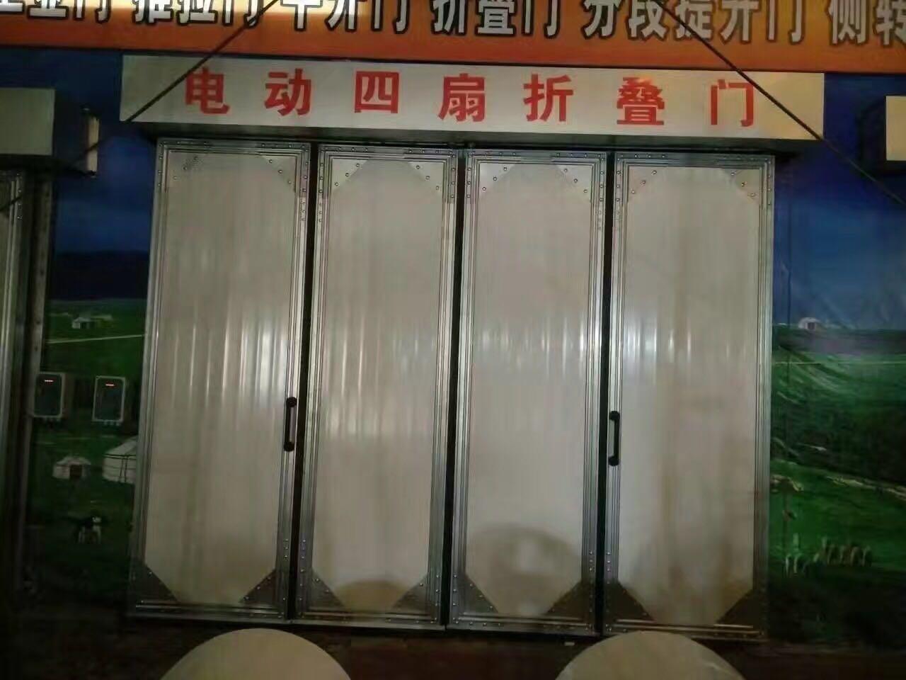 乌鲁木齐折叠门
