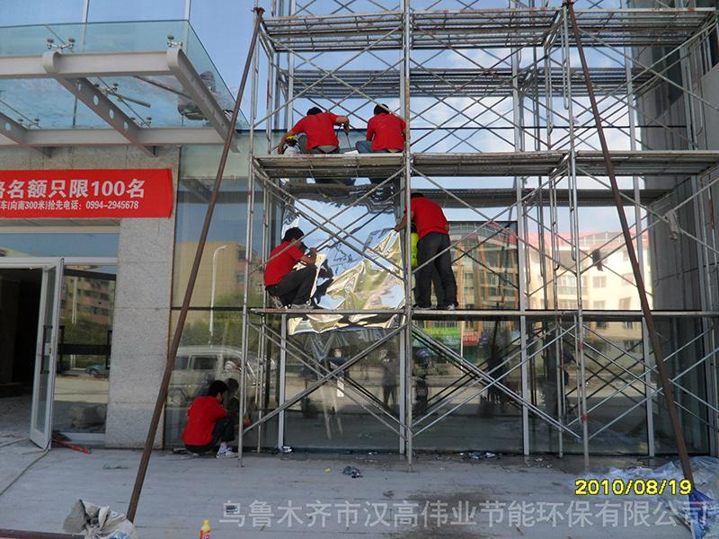 新疆建筑安全膜的玻璃贴膜的作用