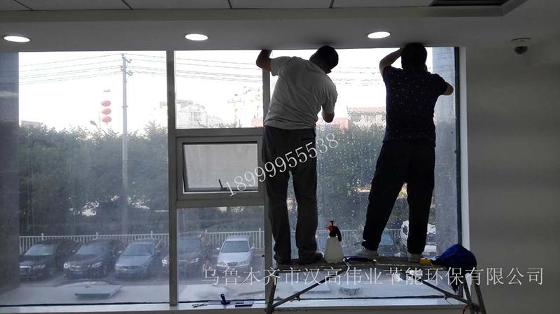 建设银行河北路店贴安全膜