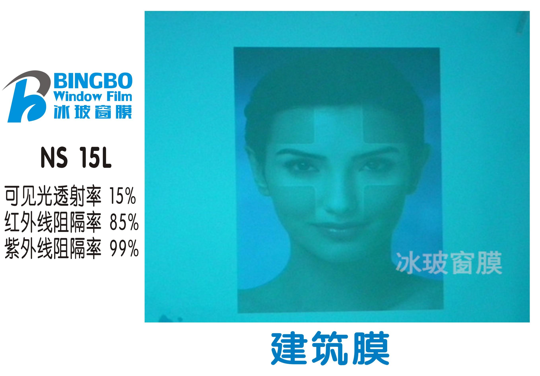 建筑UV400护肤膜
