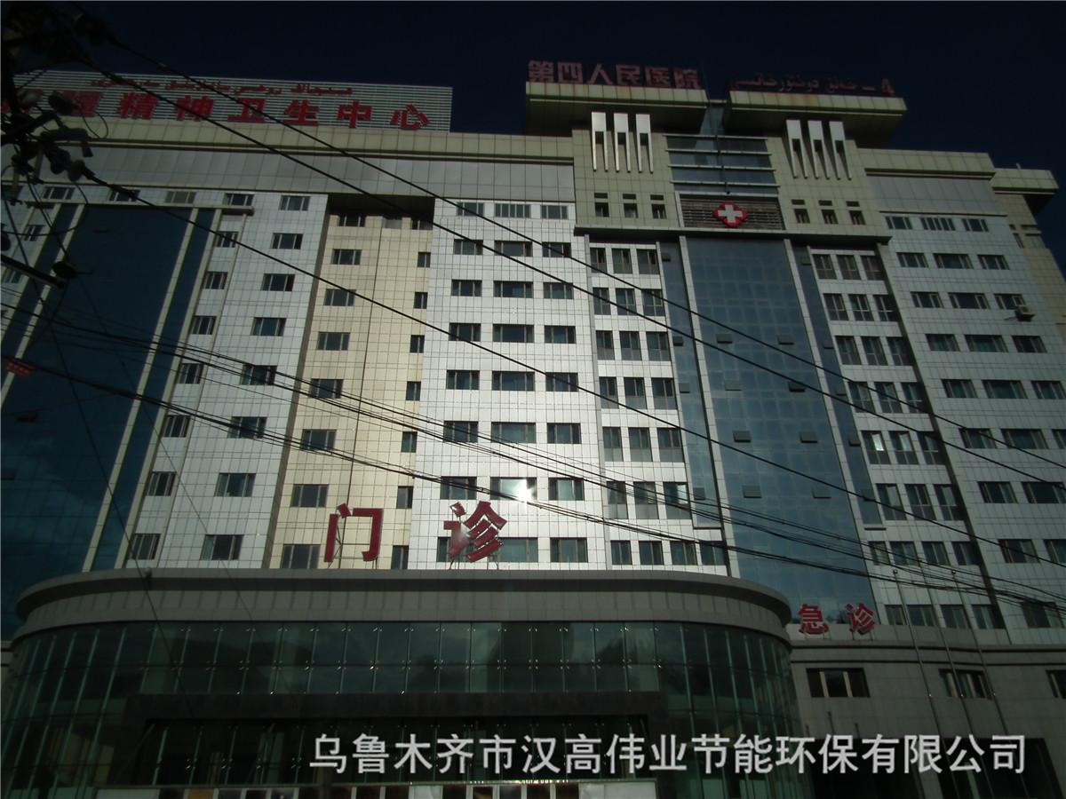 乌鲁木齐市第四人民医院贴建筑隔热防爆膜
