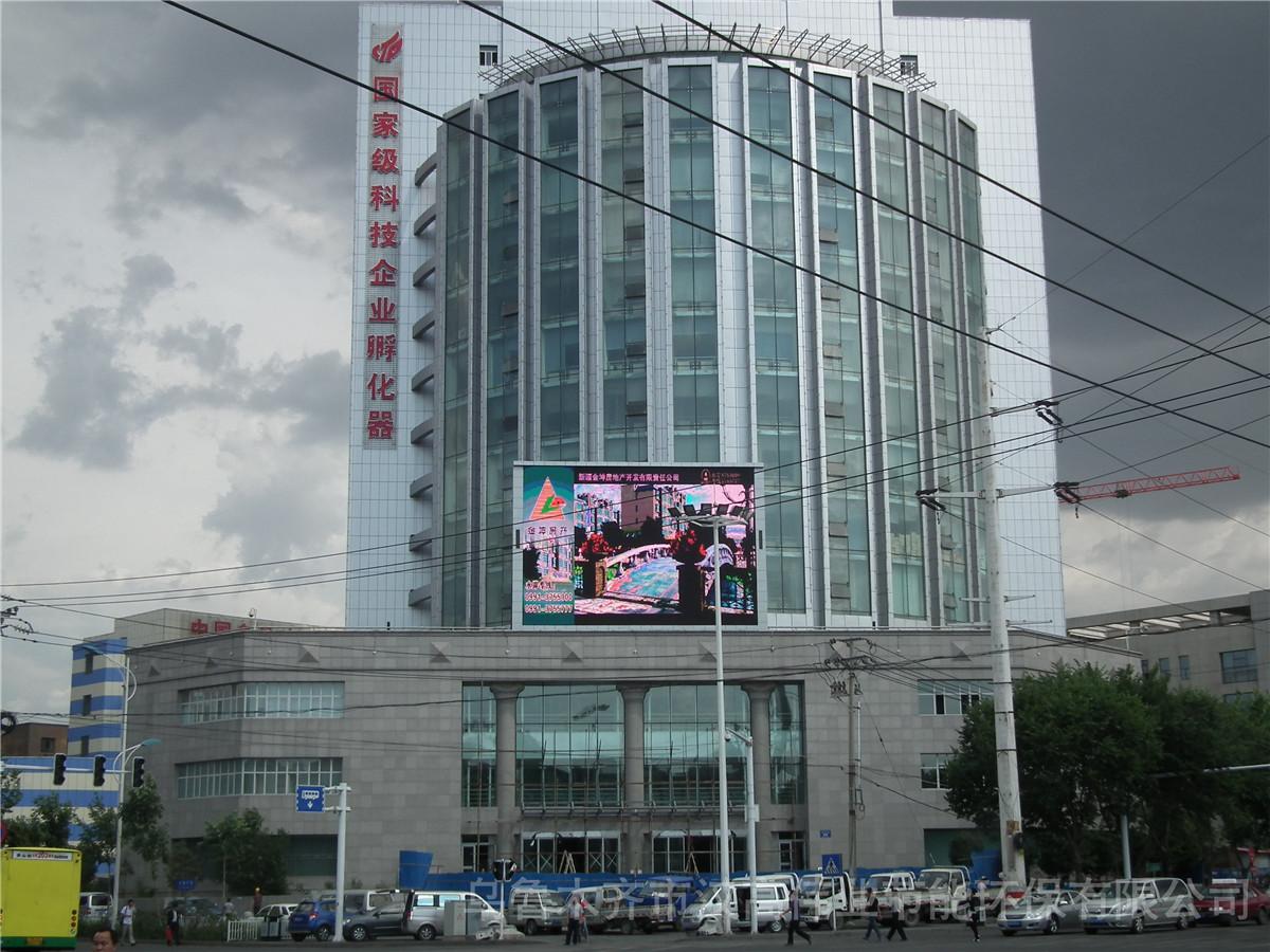 乌鲁木齐市新市区创业大厦贴建筑隔热膜