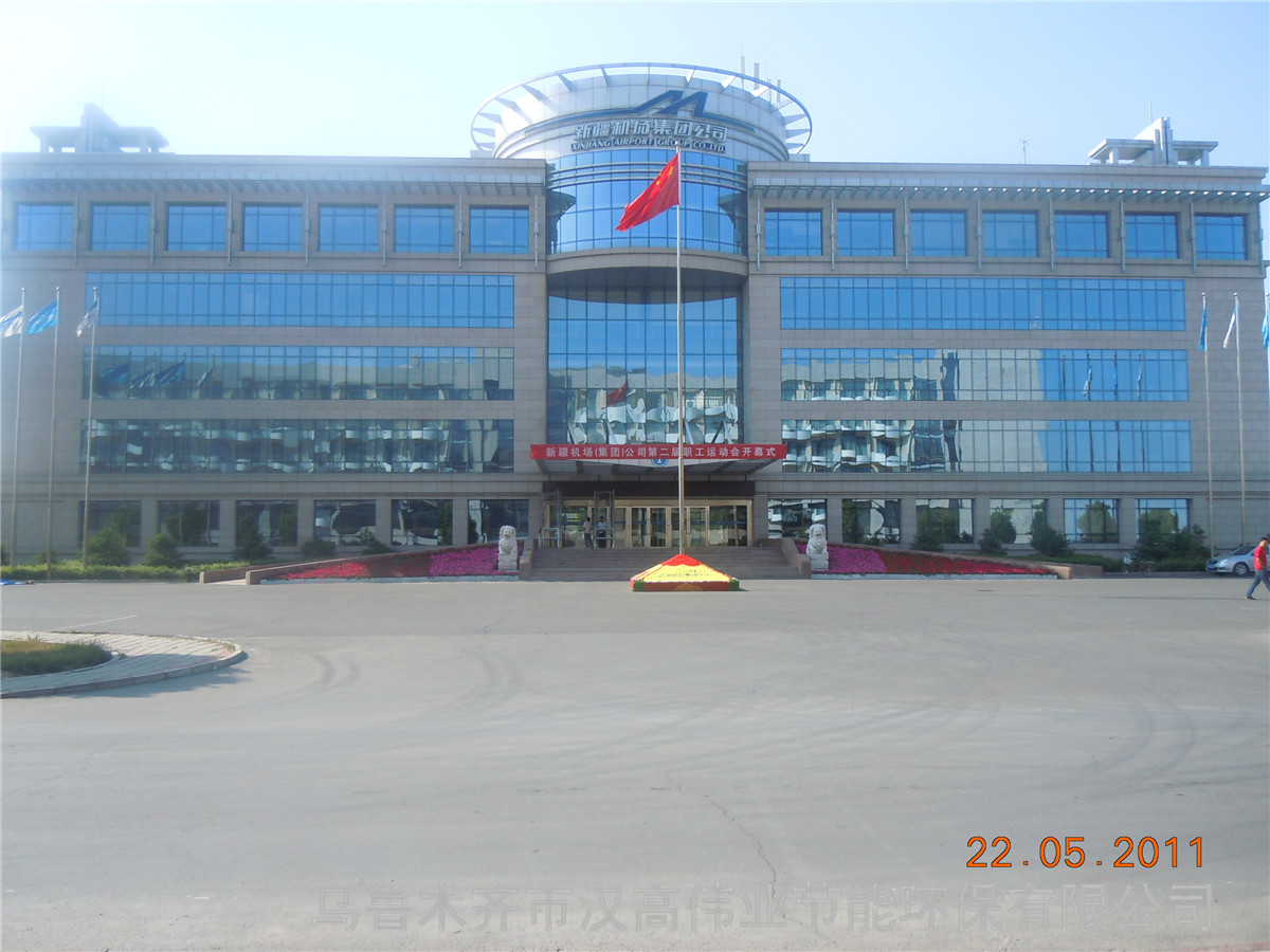 新疆机场防护膜