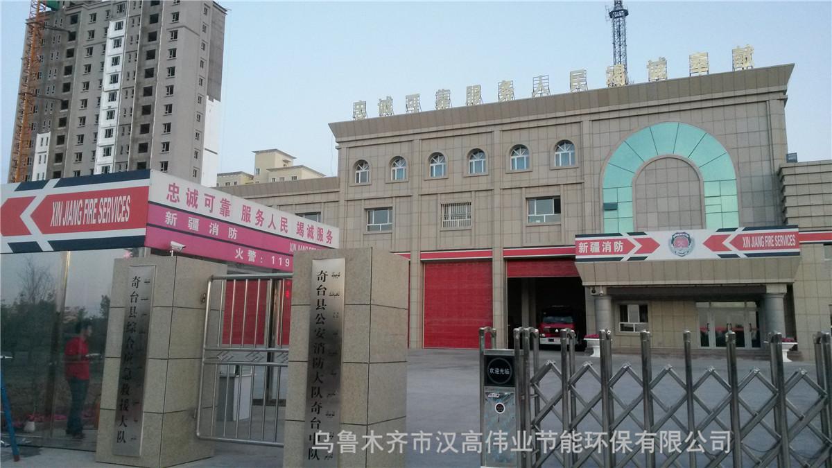奇台县消防大队贴安全防爆膜