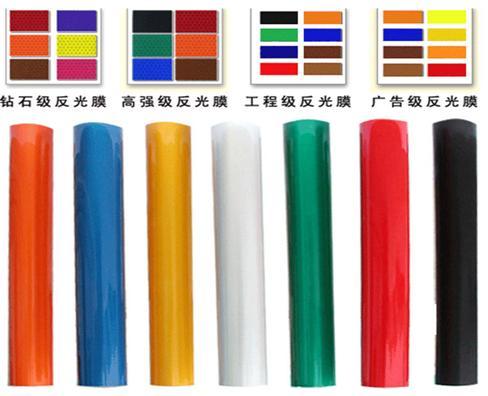 反光材料3