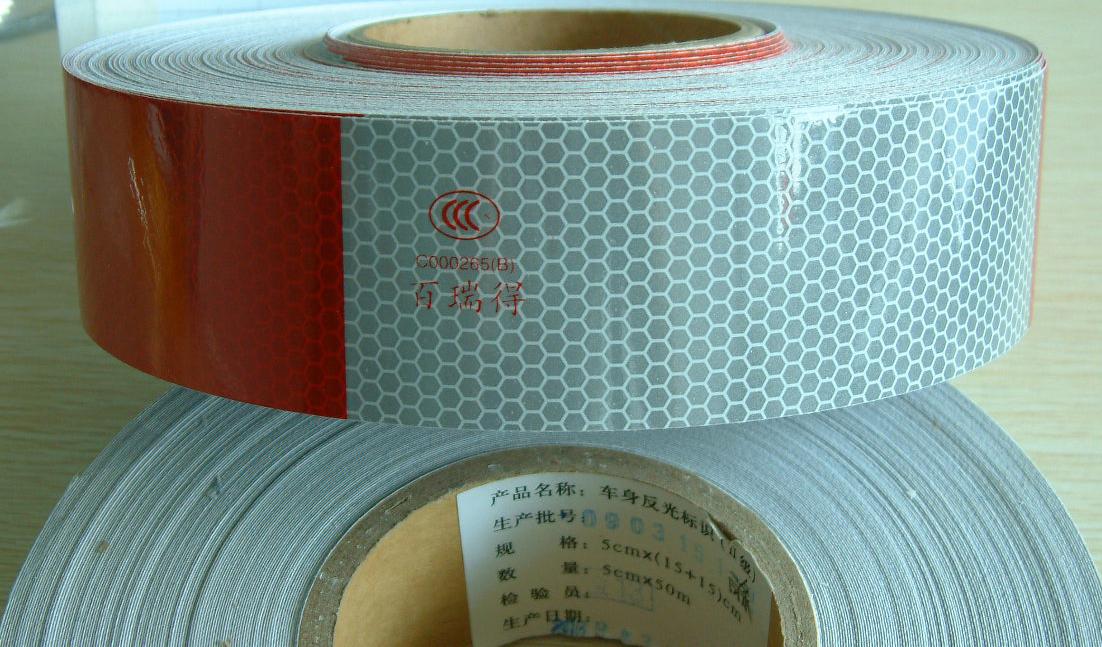 反光材料5