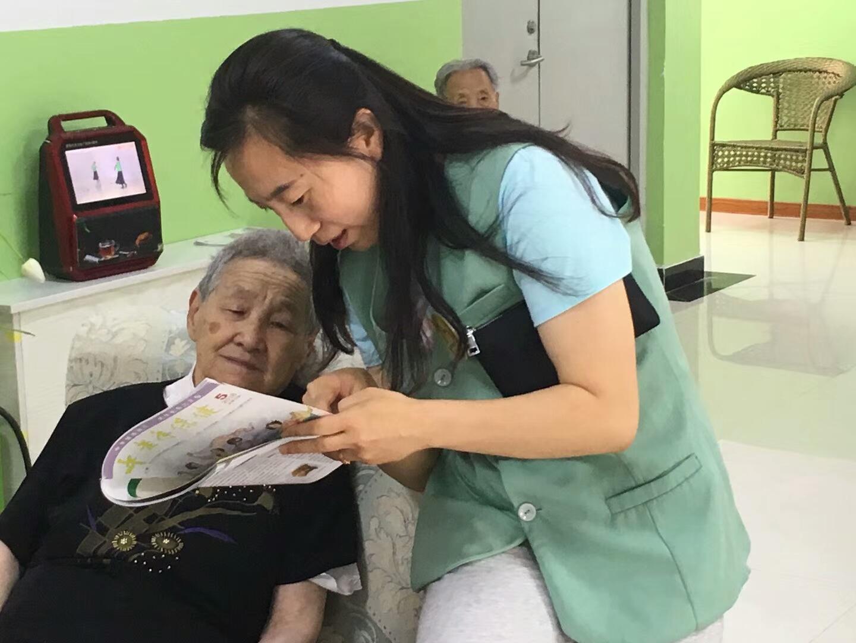 老年护理医疗服务