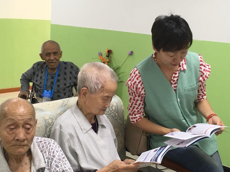 养老院医疗服务
