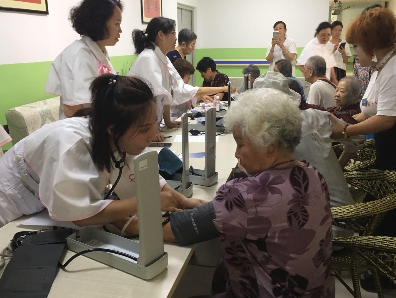 养老院健康检查