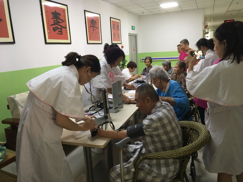 养老院诊疗服务