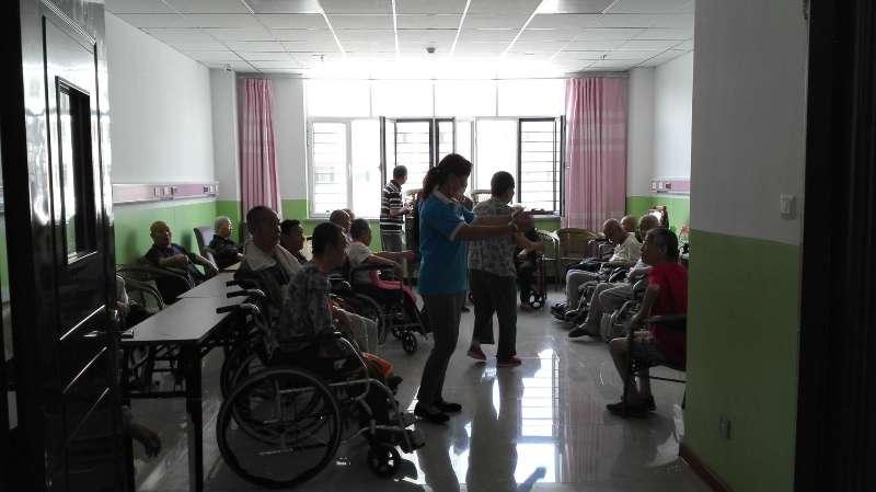 养老院文体活动