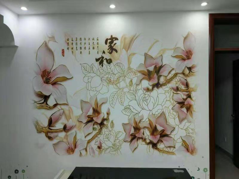 室内墙体彩绘1