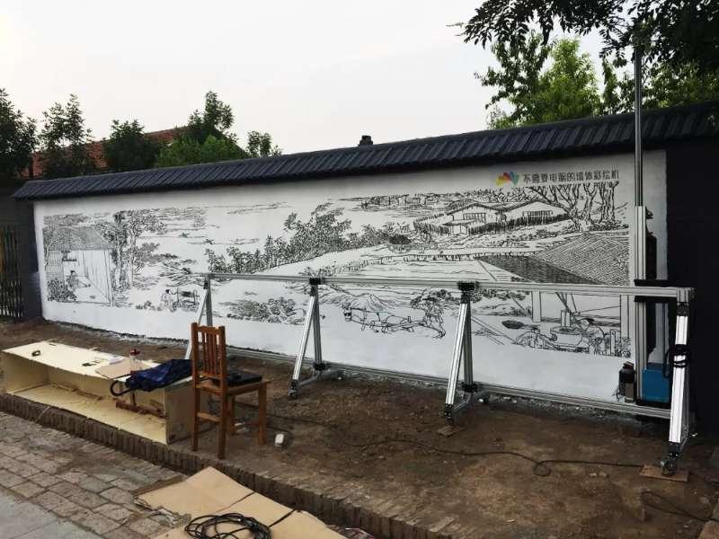 室外墙体彩绘