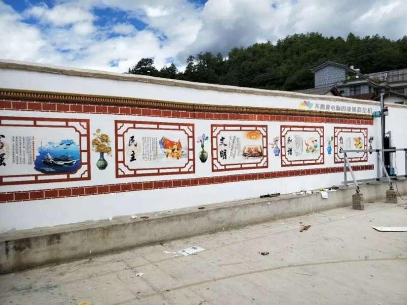 室外墙体彩绘施工