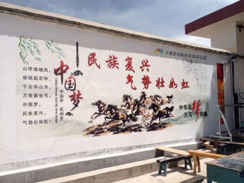 新疆室外墙体彩绘