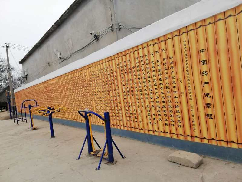 室外文化墙