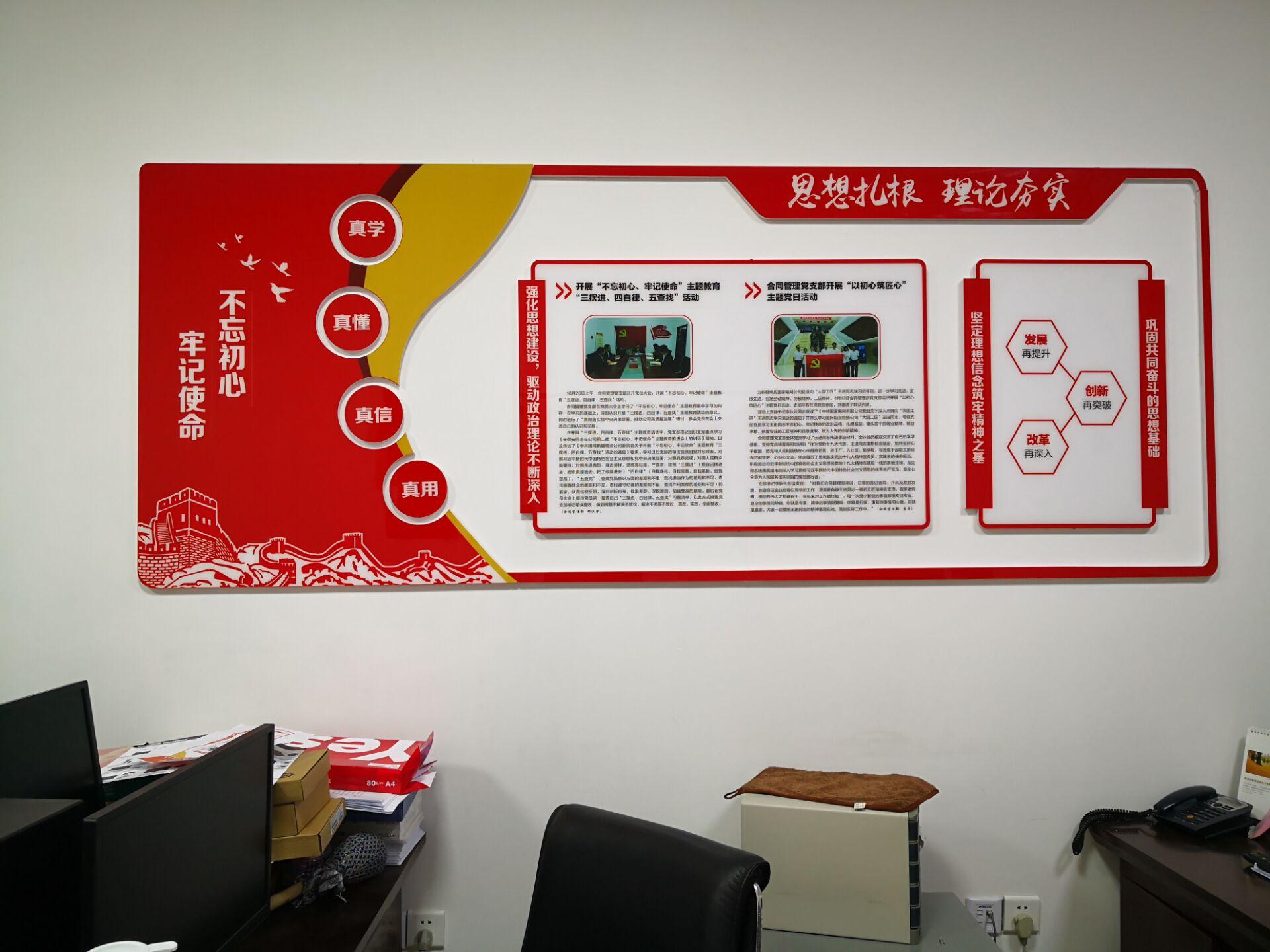 室内文化墙价格