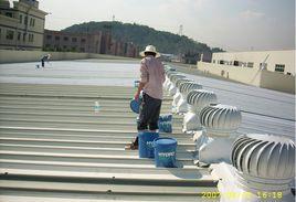 防水防腐保温工程承包