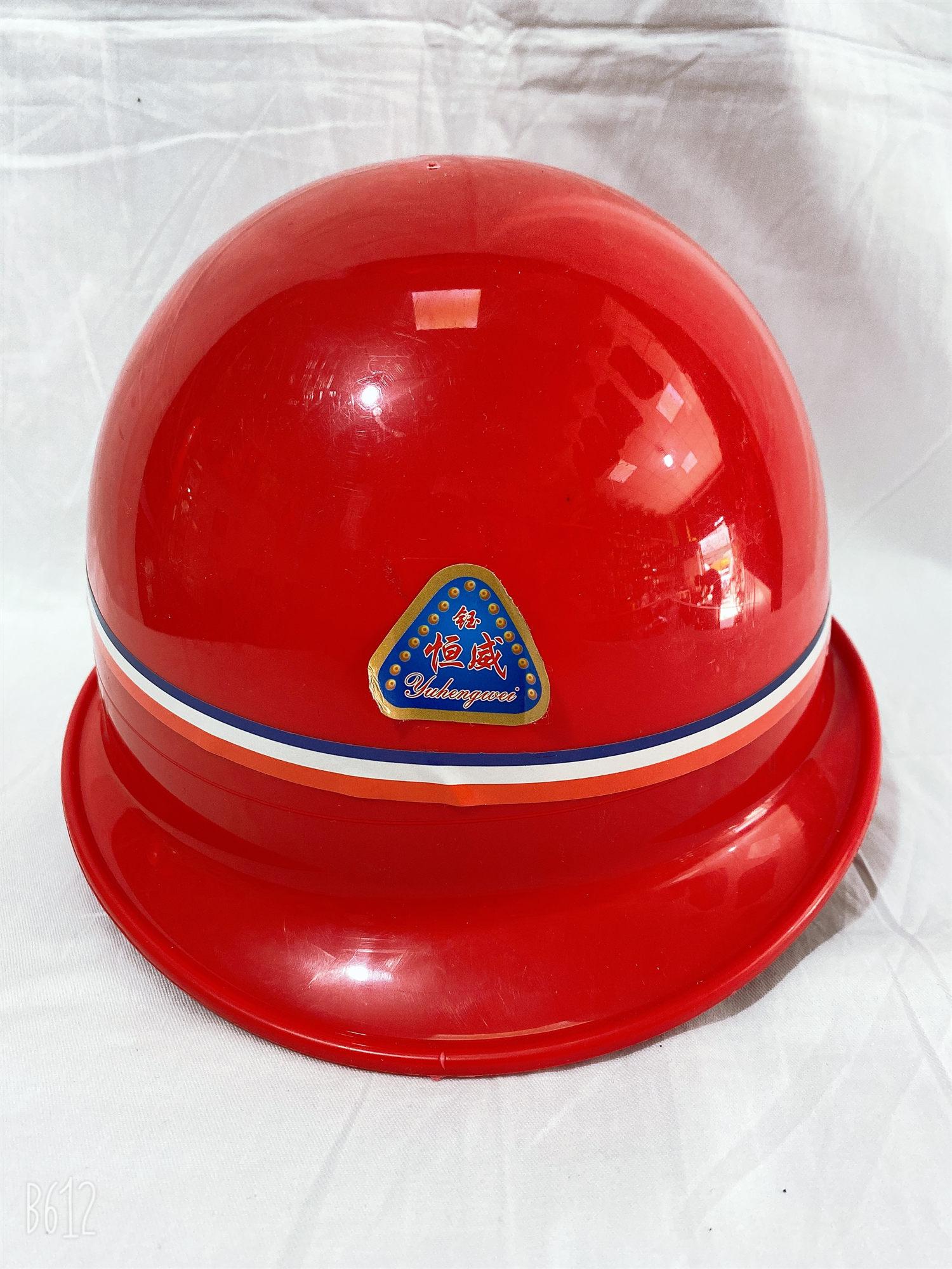 荣裕盔式8888红色塑料安全帽