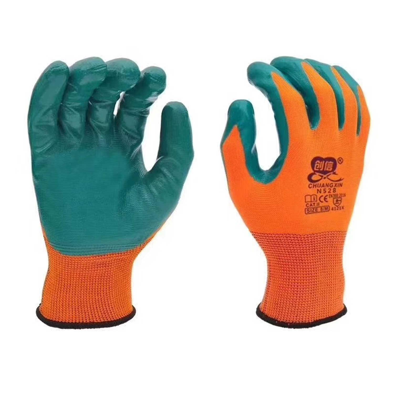 星宇丁腈手套
