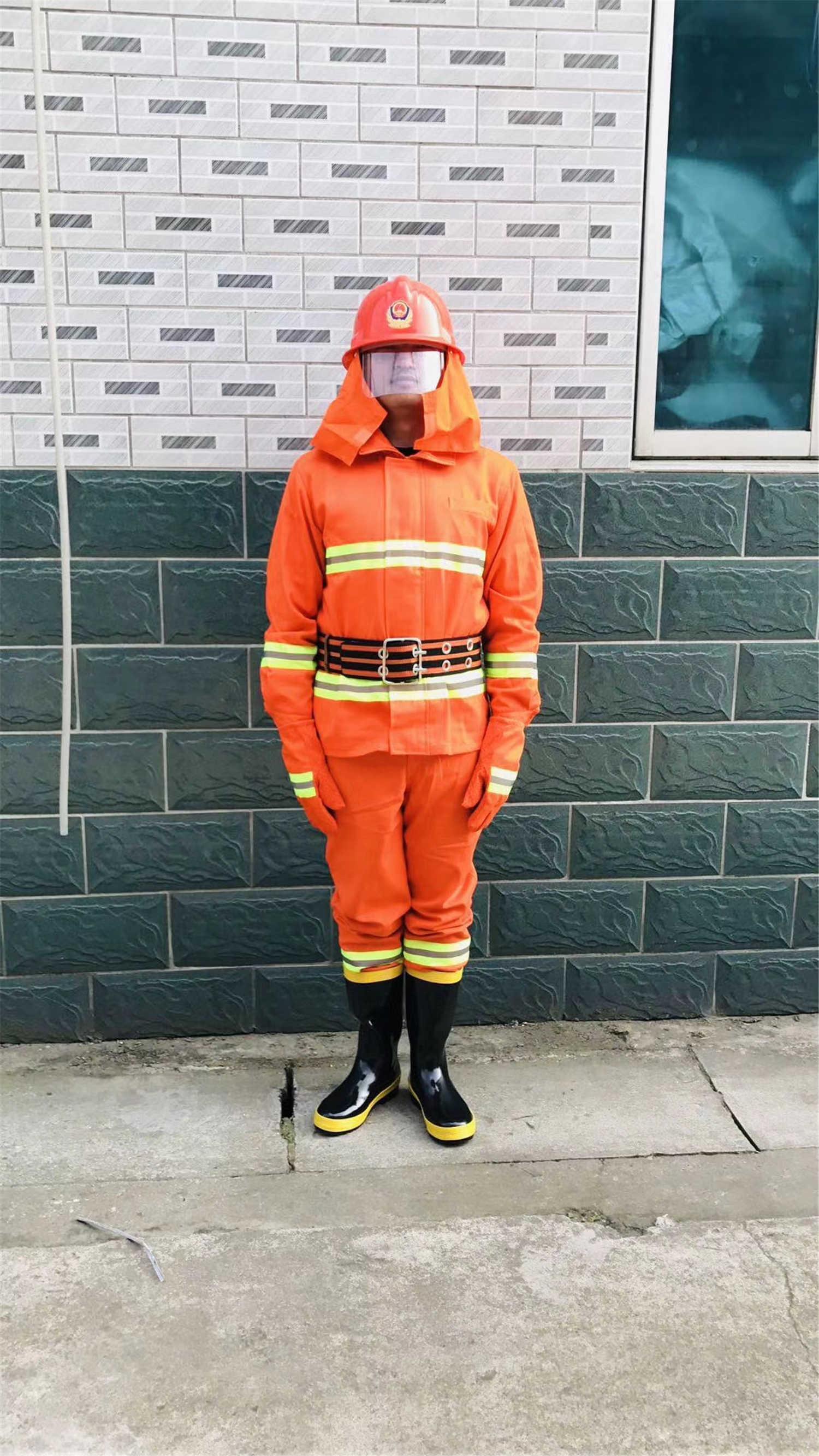 97消防六件套