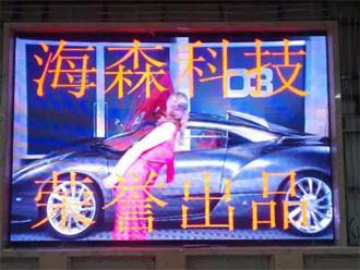 新疆电子led显示屏