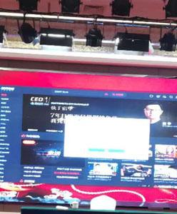 新疆LED广告全彩显示屏
