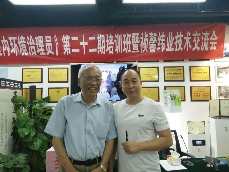 中国疾控中心研究员戴自祝合影