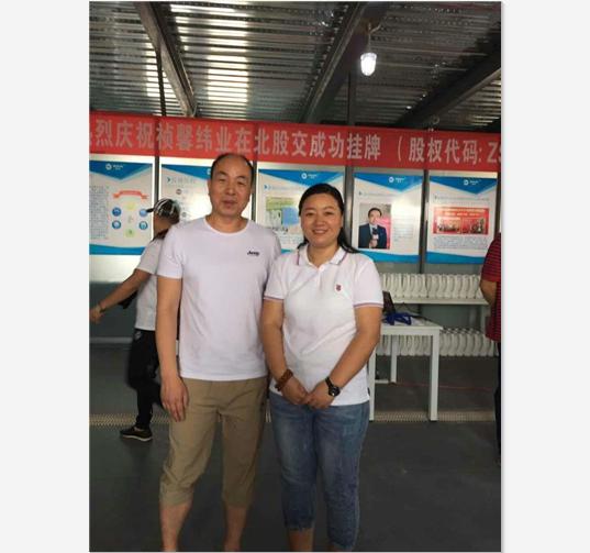 中国净化委主任尚婕合影