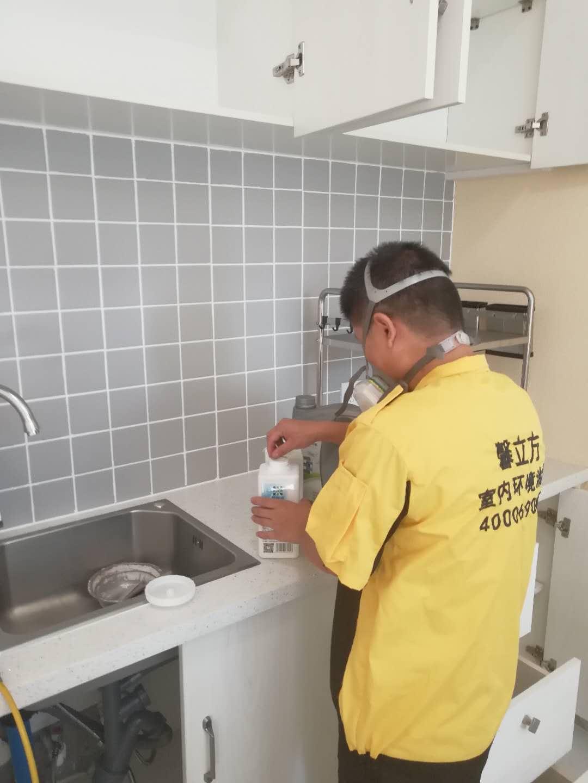 厨房甲醛治理服务