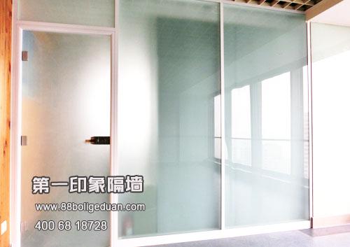 单玻通顶磨砂玻璃隔断