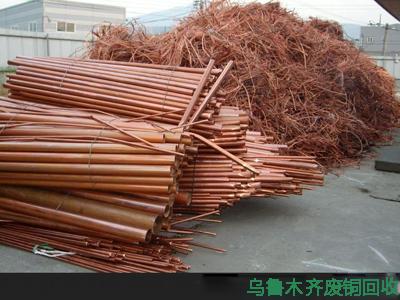 废铜回收表面处理的必要性是什么 带您来看一看