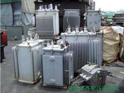 废钢铁回收公司介绍变压器正常周期性负载的运行