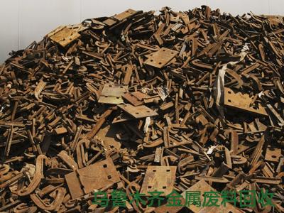 乌鲁木齐金属废料回收