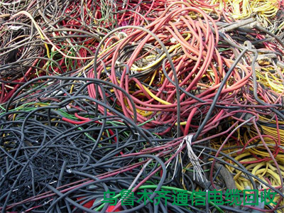 乌鲁木齐通信电缆回收
