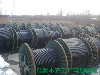 乌鲁木齐工厂电缆回收