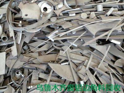 来瞧下如何把废杂铝中的有色金属分开