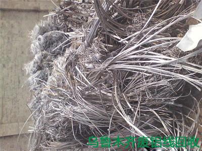 乌鲁木齐废铝线回收
