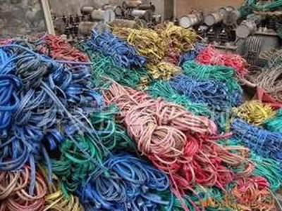 电力电缆回收