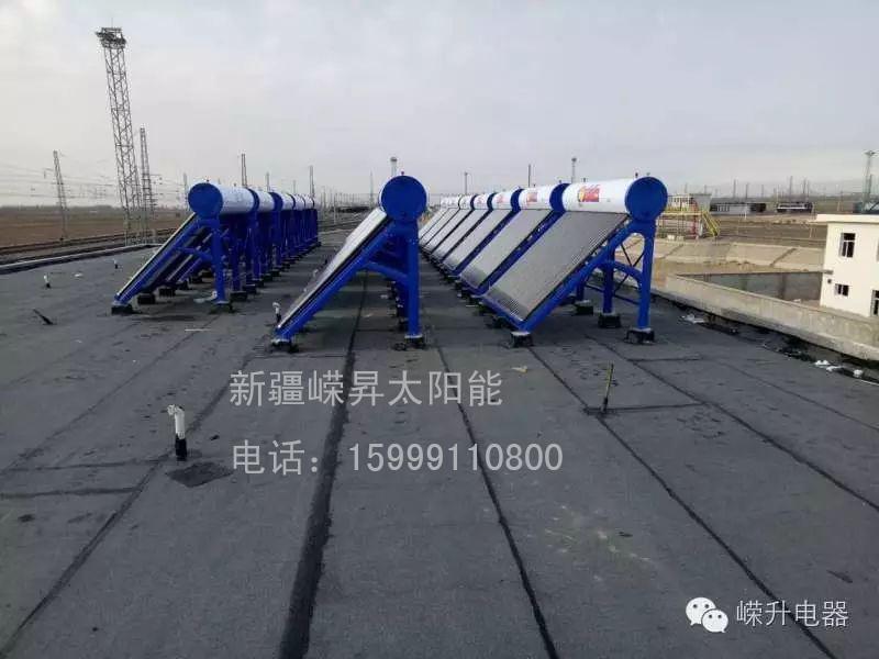 新疆太阳能单机工程