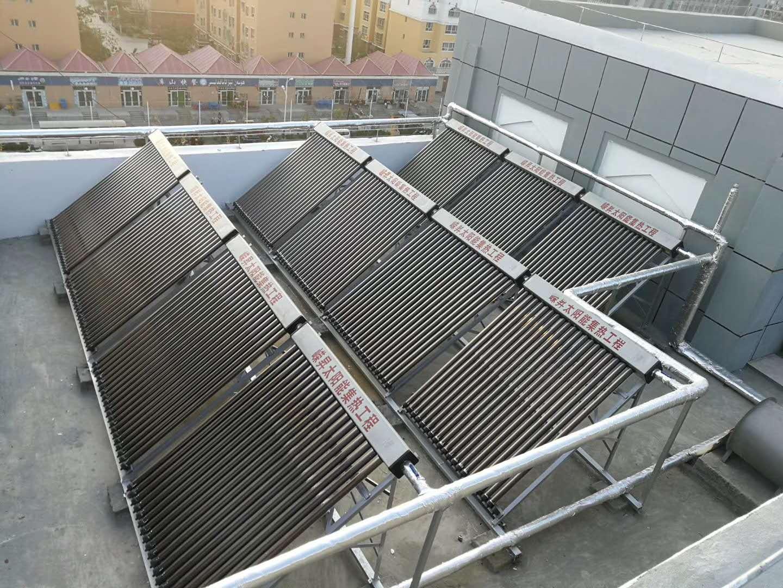 阿图什多组并联太阳能集热工程
