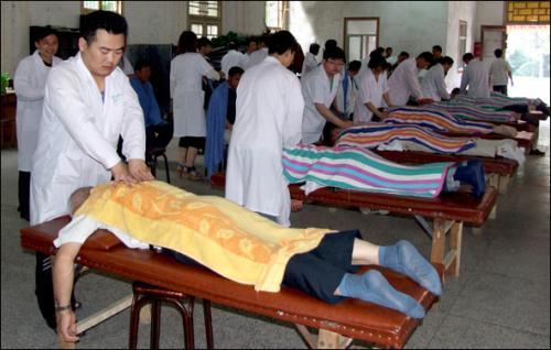新疆保健按摩师培训服务