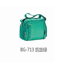 巴特侬手提包2