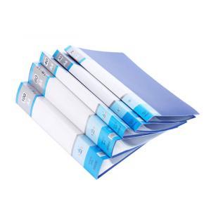 文具文件袋定制