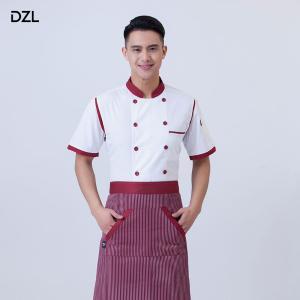 厨师服装定制